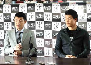 3月に会見を行った亀田興毅会長(写真左)と亀田和毅(右)