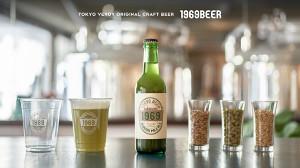 東京Vの公式クラフトビール(クラブ提供)