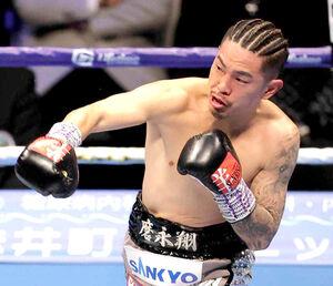 20年12月31日、WBO世界スーパーフライ級タイトルマッチで田中恒成を破った井岡一翔