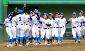 今月2日の全国高校女子硬式野球選抜大会決勝で初優勝を決め喜ぶ開志学園ナイン
