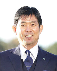 サッカー日本代表・森保監督