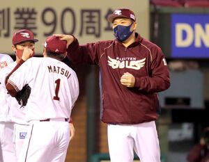 最後を締めた松井(左)からウィニングボールを贈られ、頭をなでて答える田中将