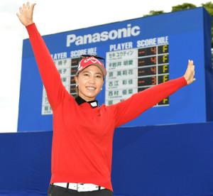 プレーオフを制し優勝した上田桃子