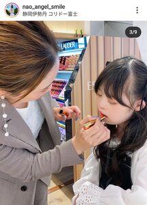 桜 菜 インスタ モデル ダウン症
