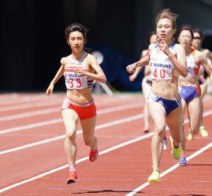 女子800メートルで2位に入った田中希実(左、カメラ・太田 涼)