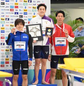 男子200メートル平泳ぎ決勝、表彰に臨む(左から)2位の武良竜也、優勝の佐藤翔馬、3位の渡辺一平