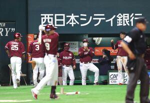 7回2死一、二塁、島内宏明の適時二塁打で生還した浅村栄斗と田中和基を迎える石井一久監督