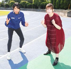 対談で吉田沙保里さん(右)が妹のようと話した東京五輪1万メートル代表の新谷仁美(取材は4月の緊急事態宣言発令前に行い、撮影時のみマスクを外しています=カメラ・頓所美代子)