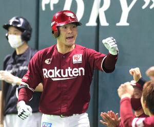 先制ソロ本塁打を放った茂木栄五郎