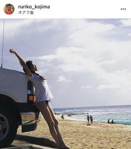 小島瑠璃子のインスタグラム(@ruriko_kojima)より