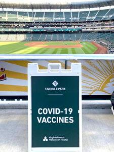 ワクチンあります