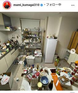 整頓前のキッチン(熊谷真実のインスタグラム@mami_kumagai310より)