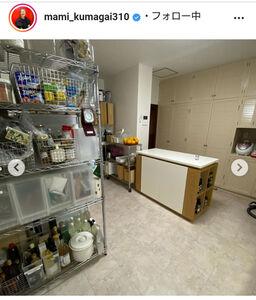整頓後のキッチン(熊谷真実のインスタグラム@mami_kumagai310より)