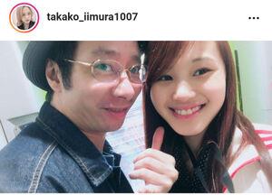 飯村貴子のインスタグラム(@takako_iimura1007)より