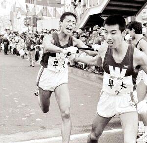 1984年箱根駅伝1区を5位でタスキをつないだ早大の田原貴之(左)。2区の坂口泰が首位に立ち、早大は30年ぶりの優勝を飾った