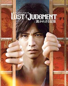 木村拓哉が主人公モデルを務める「LOST JUDGMENT:裁かれざる記憶」(c)SEGA