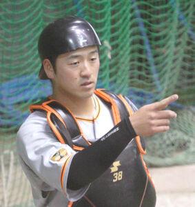 巨人の岸田行倫捕手が2打席連続アーチを架けた