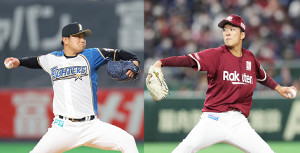 日本ハム・池田隆英(左)と楽天・早川隆久