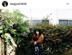 MEGUMIのインスタグラムより(@megumi1818)より