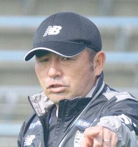 F東京の長谷川健太監督