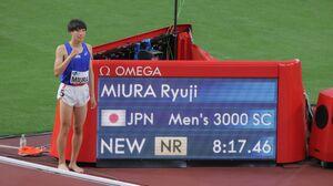 日本新記録で優勝した三浦龍司