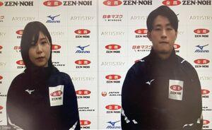 オンラインで取材に応じた松村雄太(右)と吉田夕梨花