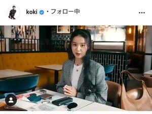 Koki,のインスタグラム(@koki)より