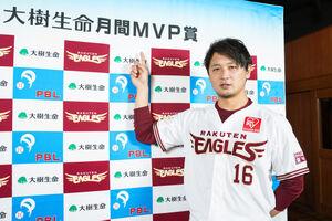 3、4月度の月間MVPを受賞した涌井(球団提供)