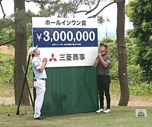 300万円のホールインワン賞がかかる17番パー3で「お祈りポーズ」をした片岡尚之(左は本間佑)