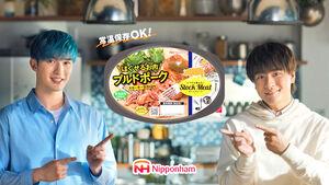 日本ハムの「プルドポーク」の新CMに出演するSixTONESのジェシー(左)と森本慎太郎