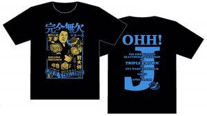 全日本プロレスが新発売したジャンボ鶴田Tシャツ