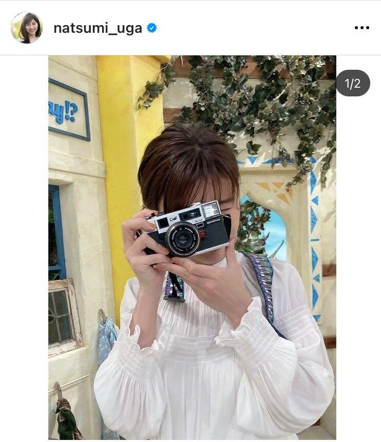 宇賀なつみ、カメラを構えた爽やかコーデ披露…「可愛い!」「美人 ...