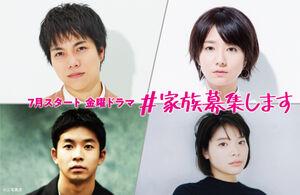 ドラマで共演する重岡大毅(上左)、木村文乃(上右)、仲野太賀(下左)、岸井ゆきの(下右)