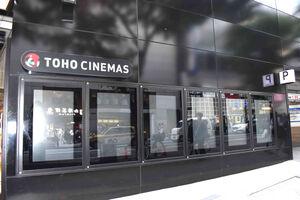 東京都の休業要請に従い、休業している「TOHOシネマズ」渋谷