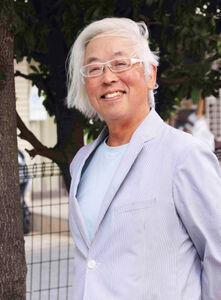 著者の田丸昇九段