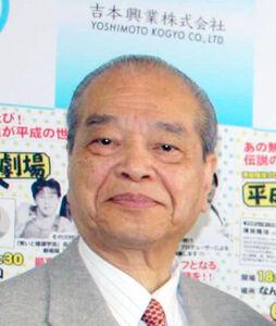 澤田隆治さん