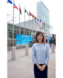 2018年、米ニューヨークの国連本部で行われた「世界テレビ・デー」に出席した際の木幡美子さん(本人提供)
