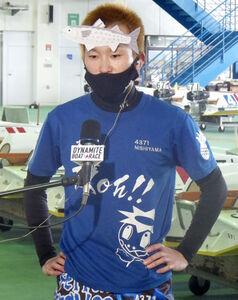 """3月福岡クラシックの勝利者インタビューで""""ボラ""""をつけておどけた西山"""