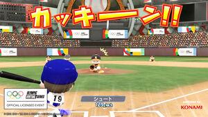 バーチャル野球でも国別対抗戦が行われる。背景のボードには五輪のロゴも