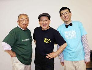 「芸協ルネッサンズ」として30年ぶりにコントを披露した(左から)春風亭柳橋、春風亭昇太、春風亭柳好