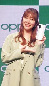 OPPO新製品発表会に出席した指原莉乃