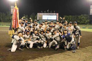 14季ぶりに優勝した関学大の選手たち