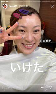 メイクしたフワちゃん(インスタグラムより@fuwa876)