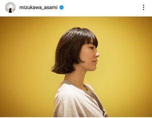 水川あさみのインスタグラム(@mizukawa_asami)より