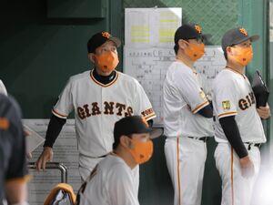 9回2死一、三塁、リクエストの結果を待つ原辰徳監督(左)