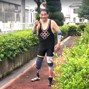 義足レスラーデビューに向けて「八輪」コスチュームで「おりゃ」ポーズを決める谷津嘉章