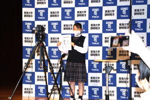 オンライン抽選会に参加した東海大静岡翔洋女子硬式野球部・斉藤主将