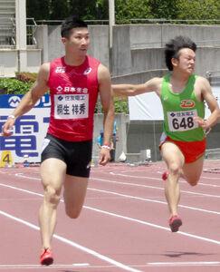 桐生祥秀(左)