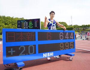 9秒95の日本新記録をマークして優勝した山県亮太(代表撮影)
