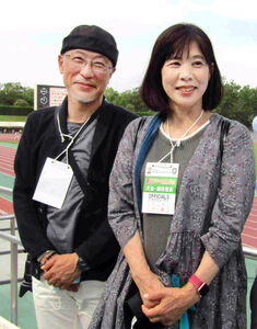 山県亮太の日本新を喜ぶ父・浩一さん(左)と母・美津恵さん